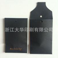 厂家专业定做品牌服装备用扣纸袋 羽绒服备用扣小纸袋 量大价优