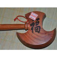 厂家直销福临桃木挂件价格 创意桃木挂件 桃木4号斧子FL-0227