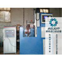 广州热处理机床进口报关|代理|清关|流程|手续|费用博隽