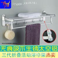 升活无痕免钉吸盘卫浴太空铝三代一体加厚浴巾架折叠活动毛巾杆