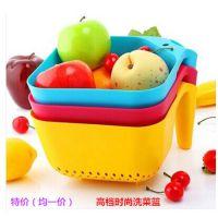 热卖新款创意家居用品 高档塑料有柄洗菜篮 蔬菜水果蓝 沥水篮