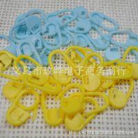 毛线编织小工具记号小塑料别针 手工DIY塑料小别扣批发