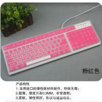 联想专用蓝牙键盘 方便快捷易携带防水防尘键盘 联想VIBE X 键盘