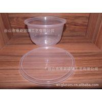 餐饮用品 一次性快餐盒 环保饭盒 塑料饭盒 加热饭盒 750ML