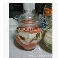 无铅玻璃泡酒坛腌酸菜坛子密封罐酿酒坛子玻璃瓶2斤——18斤