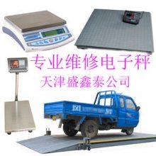 天津销售电子秤