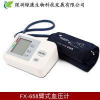 供应腕式语音电子血压计 家用血压计