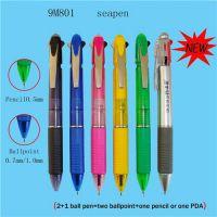 供应迷你广告笔,多功能广告笔,笔海文具