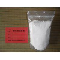 高性能聚丙烯蜡超微粉 YXPP--1055