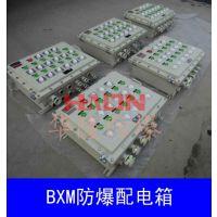 供应南京BZC8050防爆防腐操作柱厂家推荐
