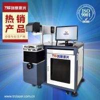 深圳钢化玻璃手机贴膜专业激光打标机