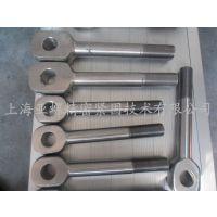 供应25Cr2Mo1V材质紧固件