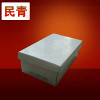 供应专业生产 小型彩色纸盒 上海衣服纸盒 量大从优