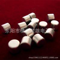 专业生产性能超强钕铁硼强磁铁镀彩,锌,镍,空心杯磁铁,圆片,方块