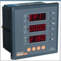 厂家直销安科瑞ACR420E综合测试多功能网络仪表标配通讯功能