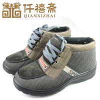 2014冬季新款男士老北京棉鞋 休闲高帮棉鞋中老年男式保暖鞋