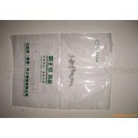 北京服装拉链袋 28cm*38cm 磨砂透明材质 现货销售 可定制