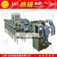 五金螺丝包装机(上海厂家直销,可定做,完美包装解决方案)