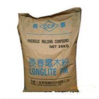 供应电木粉 台湾长春 T373J PF酚醛树脂胶木粉 热固性塑料 pf