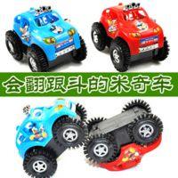 特价促销 米奇电动翻斗车玩具会翻跟斗车的汽车 地摊套圈玩具货源