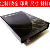 电子产品精装礼品盒 高档手机包装纸盒 裱糊盒厂家定做 印刷LOGO