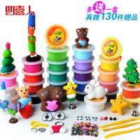 【限时抢购】手工DIY超轻粘土 24色3D彩泥儿童魔法工坊sup-0183