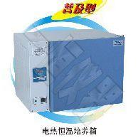 【江苏办事处】供应上海一恒DHP-9012B电热恒温培养箱
