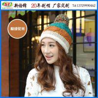 东莞帽子工厂定制 女士韩版可爱提花套头针织帽 户外防风护耳冬帽