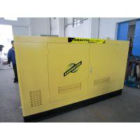 静音柴油发电机 全自动静音柴油发电机 出口全自动静音柴油发电机