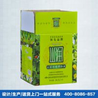 湖南长沙厂家定做食用油彩印纸箱、包装纸箱 瓦楞彩箱 彩箱定制