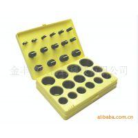供应橡胶密封圈修理盒 挖掘机修理盒 防尘圈