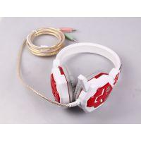 网吧耳机 高档游戏耳麦 游戏耳机 音质好线粗 抗暴力耐用耳机