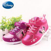 迪士尼米奇童鞋 2014冬季新款女童运动鞋 加绒加厚保暖棉鞋 真皮