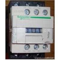 LC1D09E7C 施耐德接触器 LC1D06M7C(质量可靠)