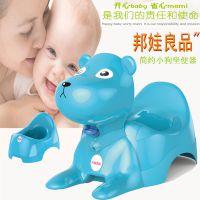 婴儿坐便器 小狗儿童简约坐便器 宝宝必备邦娃良品 婴幼儿批发