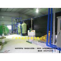 供应深圳东莞工业污水处理设备 工业废水处理设备 一体化污水处理设备生产厂家