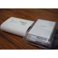 供应非小米移动电源包装盒  透明水晶盒