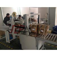 【徐州封箱打包机JFX-05Y哪里买?】 嘉拓包装,专业制造,现货供应!