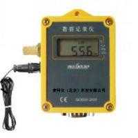 温湿度记录仪 MKY-ZDR20