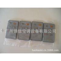 供应特灵温控器遥控器THT00006C中央空调配件厂家热销价格优惠