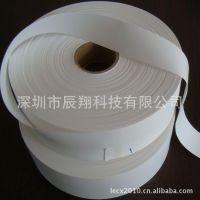 供应服装洗水唛 水洗唛 洗涤标 印唛 服装商标