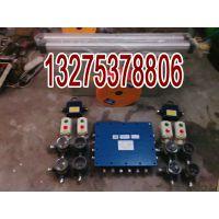 ZMK风门灯光语音报警器(带电控主机)可独立使用