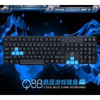 新品上市追光豹Q8B/usb游戏键盘 电脑有线键盘 游戏商务办公