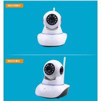 ip camera无线摄像头 家用720P高清网络摄像机 手机wifi远程监控 摇头机