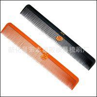 【精品推荐】厂家生产销售专业美发电木梳/发型师剪发梳