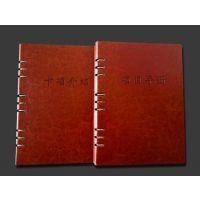 美容项目手册设计