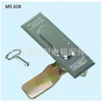 低价批发MS508锌合金插芯锁,计量电表箱锁,质优价廉,诚信为本