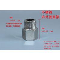 厂家直销304不锈钢内外丝直接 内外丝 4分外丝x4分内丝 4分
