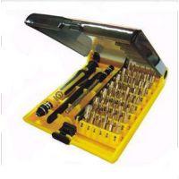 45合1 螺丝刀组合套装维修工具 加长柄 优质进口铬钒钢 实用工具