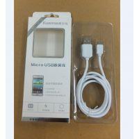 特价大促销micro usb小米三星手机充电数据线 二合一 厂家批发